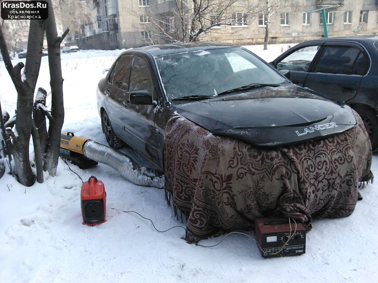 любят отогрев авто красноярск круглосуточно демонстрирует промежность